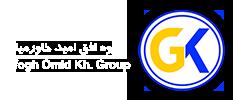 شرکت افق امید خاور میانه